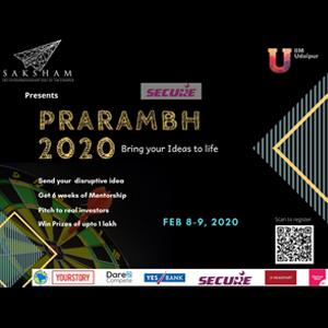Prarambh 2020